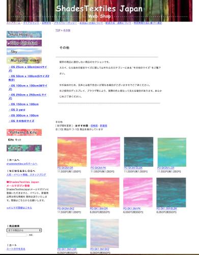 スクリーンショット 2019-11-11 14.47.49