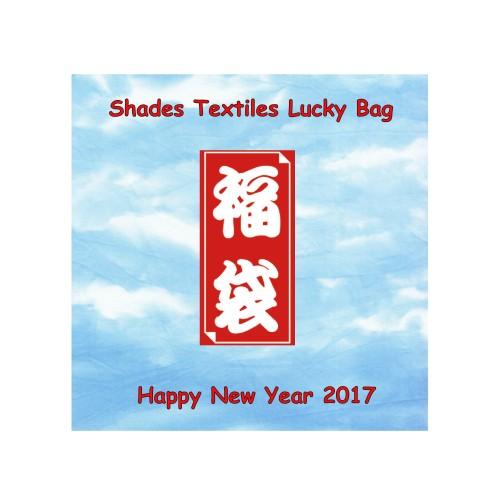 shadesluckybag2017-1